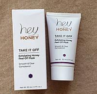 Маска-пленка для лица Hey Honey с AHA-кислотами, 50 мл