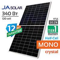 JA Solar 340 Вт Солнечная панель JAM60S10-340/MR Perc Half-Cell монокристаллическая для дома