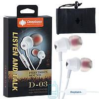 Наушники с микрофоном Deepbass D-03 белые