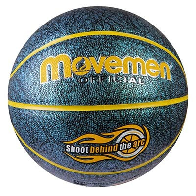Мяч баскетбольный, универсальный для отдыха на природе