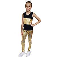 """Комплект спортивной одежды """"Disko"""" для занятий спортом, гимнастикой и для спортивных выступлений"""