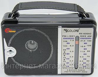 Радиоприемник Golon RX - 606 ACW всеволновой радио приёмник
