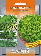 Набор семян Зеленая грядка 7,5 г, Seedera