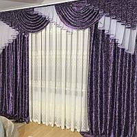 Богатый комплект штор с ламбрекеном недорого, фото 1