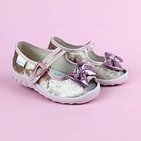 Текстильные детские велюровые туфли тапочки Катя тм Waldi размер 21,22,24,25,26,27