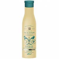 Бессульфатный шампунь-уход для волос Bielita You & Nature 250 мл