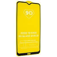 Cтекло 9D Xiaomi Redmi 8,  защитное