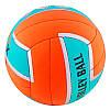 Мяч волейбол Ronex Orange/Green Cordly, фото 2