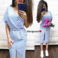 Женское платье (2 цвета), фото 1