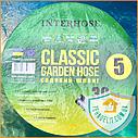 """Шланг для полива армированный трехслойный Garden Hose Classic-5 3/4"""" бухта 30 м, фото 4"""