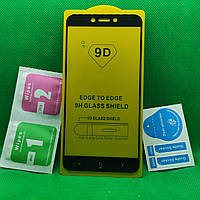 Защитное стекло для Xiaomi Redmi Note 4X Full Glue 9D Черный захисне скло для