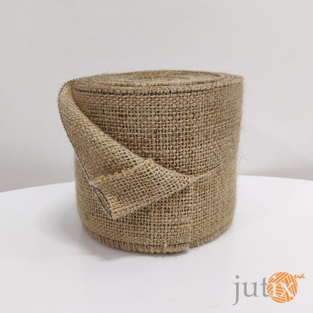 Лента из джутовой мешковины 250 г/м2 10 см