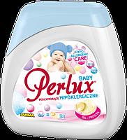 Стиральные капсулы с порошком и гелем Perlux Baby 24 шт