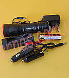 Аккумуляторный фонарь BL-868-P50, фото 3