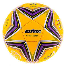 Мяч футзальный Star OrangCordly №4