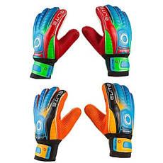 Вратарские перчатки Latex Foam ELITE, №8.