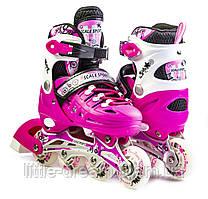 Ролики детские Раздвижные ( роликовые коньки )с подсветкой Scale Sport (США) Розовые ,р. 29-33, 34-37, 38-42