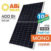 ABi-Solar 400 Вт Солнечная панель АВ400-72MH монокристаллическая для дома