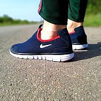 Мужские синие кроссовки найк Nike Free Run 3.0