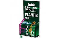 Шпильки JBL Plantis для фиксации растений в грунте