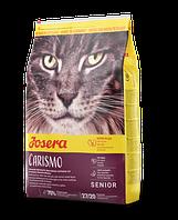 Сухой корм для котов Josera Carismo 2 кг
