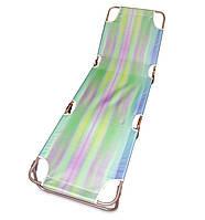 Шезлонг взрослый/детский, раскладушка - крутой лежак для пляжа или раскладушка туристическая