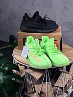 Кроссовки Adidas Yeezy Boost 350 V2, адидас изи буст 350 в2 (36,37,41,42,44,45 размеры в наличии)