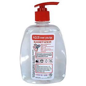 Жидкий антисептик для рук А/Д - 20 лонг ультра 500 мл (01272)