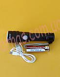 Аккумуляторный фонарь BL-611-P50, фото 3