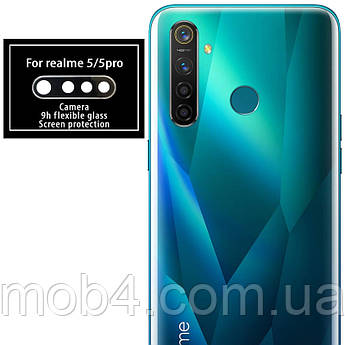 Гнучке захисне скло на камеру для Realme 5 Pro