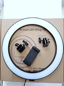 Хит Светодиодное LED кольцо 26см с держателем для телефона блогера лампа LED filling lamp