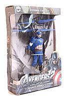 Детская игрушка интерактивная (летающая) Капитан Америка Captain America