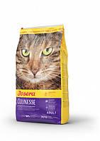 Сухой корм Josera Cat Culinesse для взрослых кошек с лососем (НА РАЗВЕС)