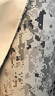Ткань оксфорд 600 Д камуфляж (пиксель USA )