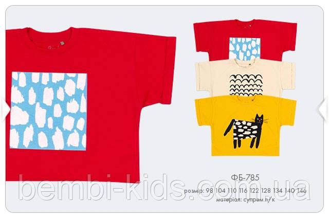 Летняя футболка для девочки. ФБ 785