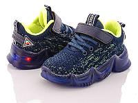 Кросівки на силіконовій підошві з підсвічуванням для хлопчика CSCK.S (синій-салатовий)розміри 25,26, 28,29,30