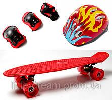 Пенниборд Penny Board. Красны.+защита+шлем. Светящиеся колеса.