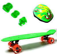 Пенниборд Penny Board. Зеленый.+защита+шлем. Светящиеся колеса., фото 1