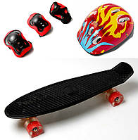 Пенниборд Penny Board. Черный.+защита+шлем. Светящиеся колеса.