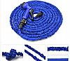 Компактный растягивающийся садовый шланг для полива MAGIC HOSE 30m синий, фото 2