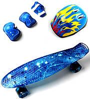 Пенниборд Penny Board. Галактика.+защита+шлем. Светящиеся колеса., фото 1