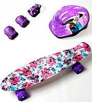 Пенниборд Penny Board. Цветы.+защита+шлем. Светящиеся колеса., фото 1