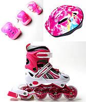 Комплект роликов с защитой и шлемом Power Champs. Pink. р. 29-33., фото 1