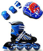 Комплект роликов с защитой и шлемом Power Champs. Blue. р 29-33. Spiderman