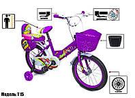 """Детский велосипед 4 - 8 лет  16 """"SHENGDA"""" Violet T15, Ручной и Дисковый Тормоз"""
