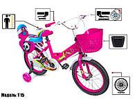 """Велосипед 4 - 8 лет 16 """"SHENGDA"""" Pink T15, Ручной и Дисковый Тормоз"""
