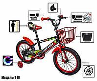 """Велосипед 4 - 8 лет 16 """"SHENGDA"""" Red T18, Ручной и Дисковый Тормоз, фото 1"""