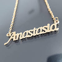 Кулон с именем Anastasia, серебро 925пробы +позолота