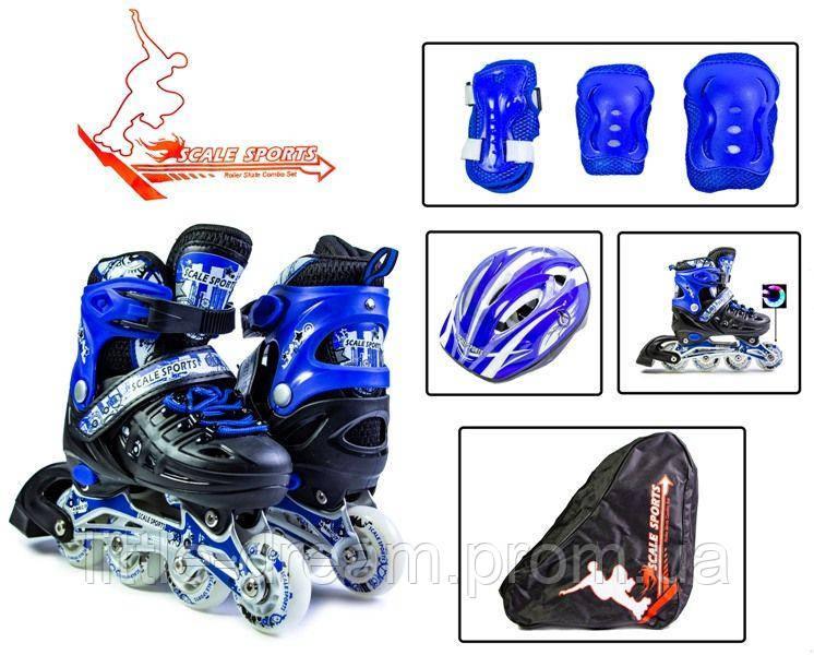Комплект роликов с защитой и шлемомScale Sport. Blue, размер 34-37