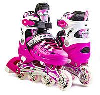 Ролики детские Раздвижные ( роликовые коньки ) с подсветкой Scale Sports Розовые LF 905, размер 38-42